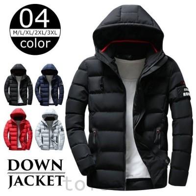 ダウンジャケットメンズダウンコート中綿ジャケットアウター厚手ショート丈フード付き軽量冬防寒防風4色選択可