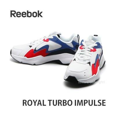 リーボック ロイヤル ターボ インパルス Reebok ROYAL TURBO IMPULSE スニーカー シューズ クラシック 靴 メンズ Col:WHITE/RED/BLUE
