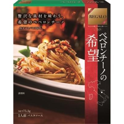 日本製粉 ■レガーロ ぺペロンチーノの希望 75.3g
