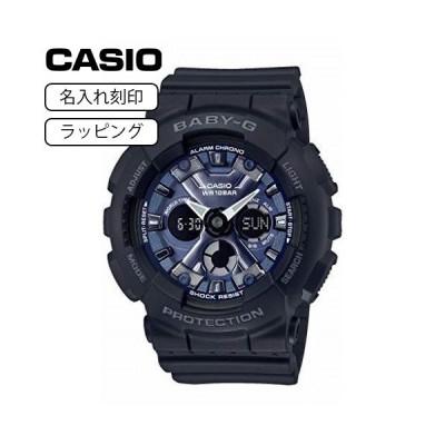 CASIO カシオ 腕時計 ベビーG BABY-G レディース ベビージー BA-130-1A2 ブラック 【名入れ刻印】