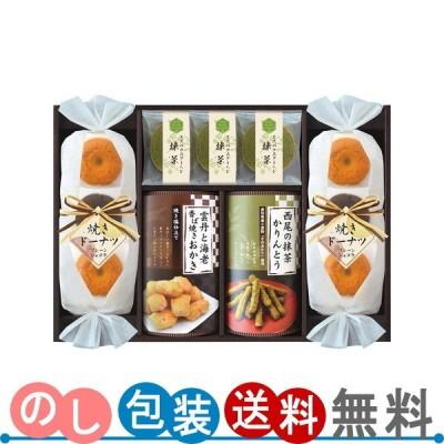信濃屋清風堂 セレクトスイーツセット SSE-25 送料無料・ギフト包装無料・のし紙無料 (A3)