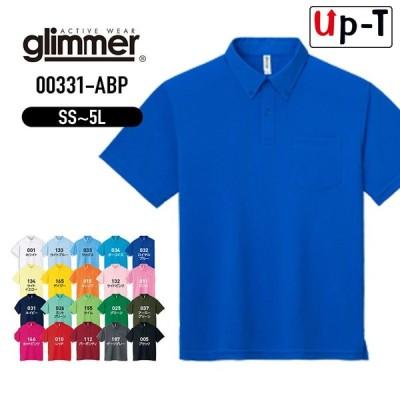 ボタンダウン ドライポロシャツ メンズ 半袖 00331-ABP glimmer アパレル