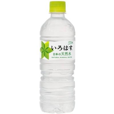 コカ・コーラ いろはす ペットボトル 555ml ★ドライ食品・調味料・飲料・日用品★よりどり10個まで送料1個口★