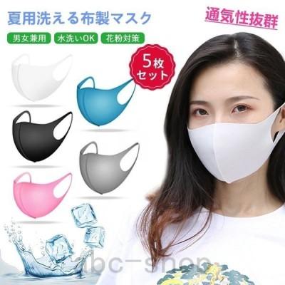 マスク安いマスク秋冬おしゃれ洗える5枚大人用個包装抗菌UVカット3D立体マスク紫外線保湿男女兼用