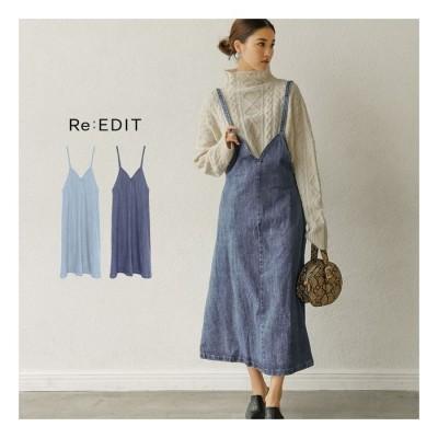 Re:EDIT 華奢なキャミワンピ風デザインでフェミニンに着たいデニムジャンスカ ヴィンテージライクデニムジャンパースカート ワンピース/ワンピース/83〜114cm ブルー L レディース