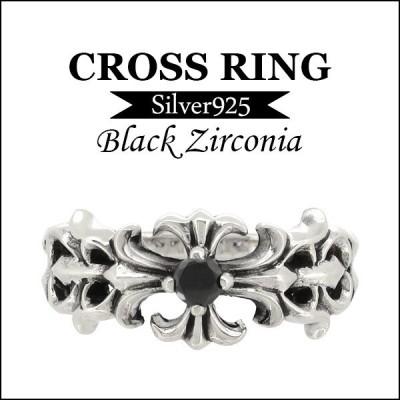 シルバーリング メンズ クロス アラベスク ブラックジルコニア 9-23号 人気 指輪 シルバー925 シルバーリング メンズ