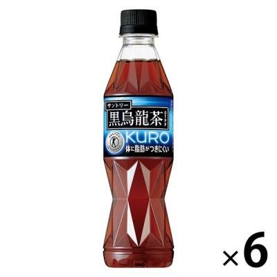 サントリーフーズ【トクホ・特保】サントリー 黒烏龍茶 350ml 1セット(6本)