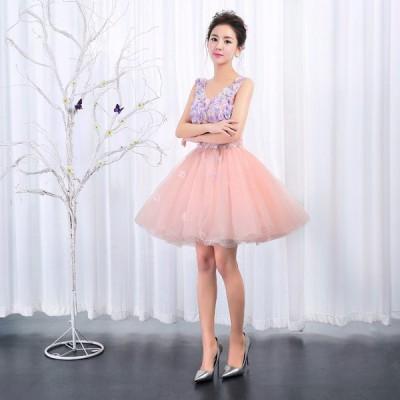 カラードレス パーティードレス ショートドレス ワンピース おしゃれ ウェディングドレス お呼ばれ セクシー 高級ドレス ワンピ ミニドレス 結婚式[ピンク ]