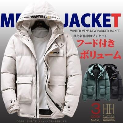 中綿コート メンズ フード付き ショート丈 ボリューム 暖かい ロゴ おしゃれ 防寒 秋冬 中綿ジャケット