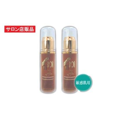 Re-Cell(リセル) EXモイスチャーエッセンス(センシィティブ) 30ml×2本セット /まとめ買いがお得 サロン専売品 敏感肌・乾燥肌・お肌の弱い方に  リセ…