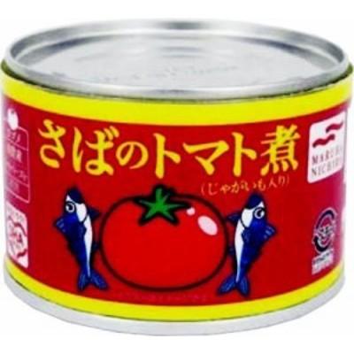マルハニチロ さばのトマト煮 150g缶X5缶