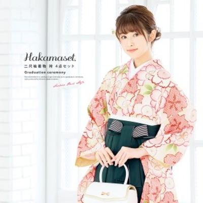 袴セット レディース 卒業式 赤 レッド 黄色 イエロー 白 深緑 桜 サクラ さくら 花 鹿の子 重衿付き 小振袖 女性 レディース 日本製