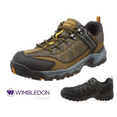 WIMBLEDON ウィンブルドン W/B M046WS メンズ トレッキングシューズ スニーカー  幅広 4E 靴 正規品 新品