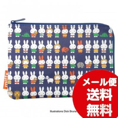 母子手帳サイズ マルチケース スリムタイプ ミッフィー  Y-13054