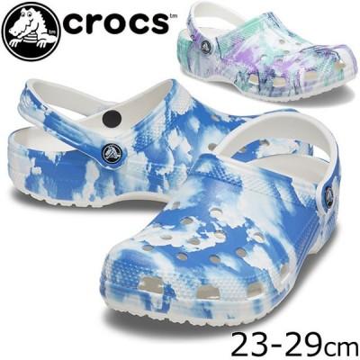 クロックス crocs メンズ レディース クロッグサンダル クラシック アウトオブ ディス ワールド 2 クロッグ コンフォートシューズ 100 ホワイト 94S 206868