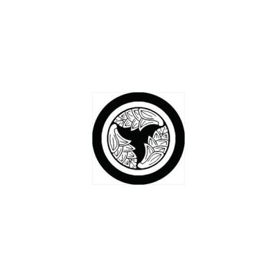 家紋シール 中輪に三つ追い茗荷紋 直径4cm 丸型 白紋 4枚セット KS44M-2323W