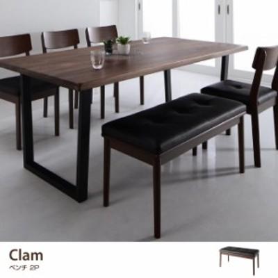 【g1005063】Clam ワイドタイプ ダイニング ウォールナット無垢材 木目 モダン シック ナチュラル シンプル ベンチ