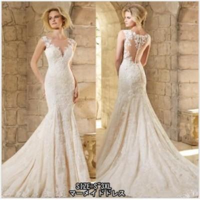 トレーンドレス ロングドレス セクシー 上品 二次会 マーメイドドレス ゴージャス 前撮り 大きいサイズ フォマール ウエディングドレス