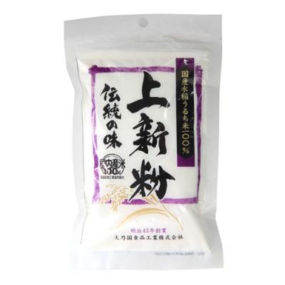 伝統の味上新粉 / 150g 和菓子材料 和菓子の粉