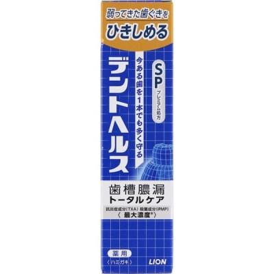 デントヘルス 薬用ハミガキ SP(30g)