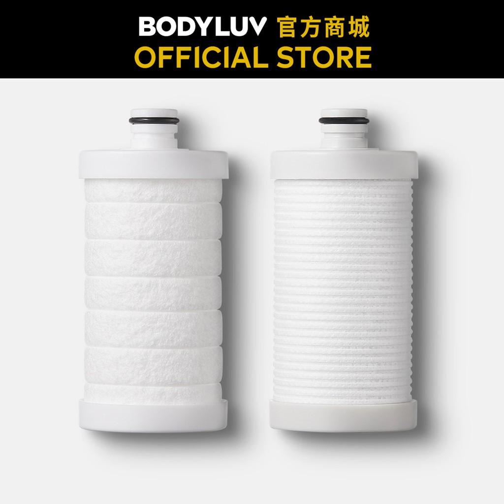 【BODYLUV】純淨大容量濾芯