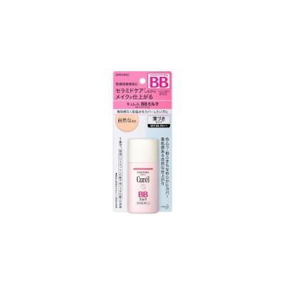 花王 Curel キュレル ベースメイク BBミルク 自然な肌色  30mL