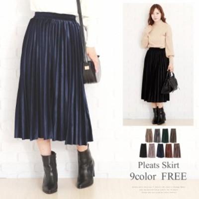 ウエストゴムプリーツスカート ファッション レディース ゆったり かわいい おしゃれ【A/W】【vl-5315】