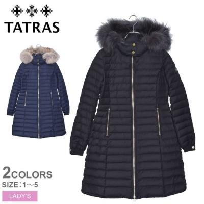 タトラス TATRAS ダウンジャケット レディース チマ CIMA LTA20A4581 おしゃれ ブランド