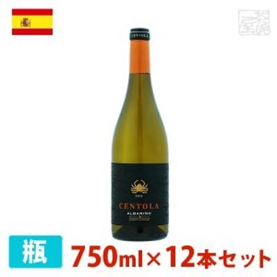 セントーラ アルバリーニョ 750ml 12本セット 白ワイン 辛口 スペイン