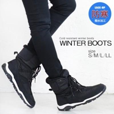 防寒ウインターブーツ 3.0センチヒール レディース ブラック グレー 23.0 25.0 あったか レースアップ 紐 軽い 快適 痛くない 厚底 歩き