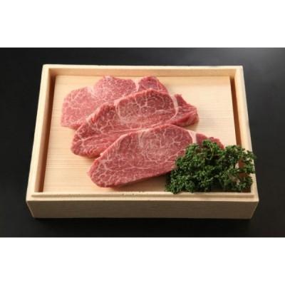 飛騨牛A5等級 ヒレステーキ肉 150g1枚