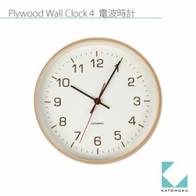 掛け時計 KATOMOKU plywood clock 4 km-44N ナチュラル 連続秒針 名入れ対応