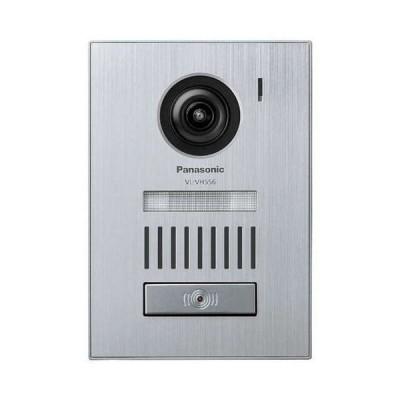 パナソニック VL-VH556L-S カメラ玄関子機