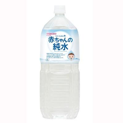 和光堂 ベビーのじかん 赤ちゃんの純水2L 食品 水・飲料 水・お茶 赤ちゃん本舗(アカチャンホンポ)