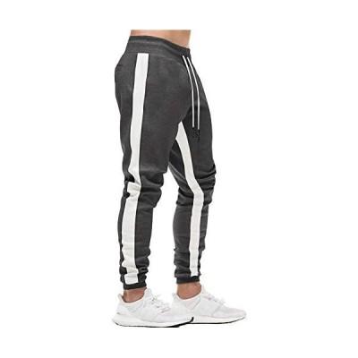 TOTNMC ジョガーパンツ メンズ トレーニングズボン フィットネス ロングパンツ ジム スウェットパンツ (007・ダークグレー XL)