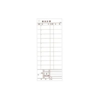 大黒工業 PKI78 会計伝票レストラン・居酒屋用2枚複写(K605 (20冊入))