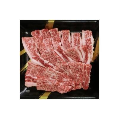 みやこ町 ふるさと納税 博多和牛 焼肉用 肩ロース肉3パック(計約400g)【みやこ町】