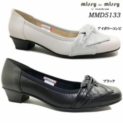 カジュアルパンプス missy des missy MMD5133 ミッシー・デ・ミッシー レディース モールドパンプス 靴 シューズ 滑りにくい 本革 天然皮