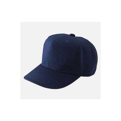 【ミズノ】MIZUNO 高校野球・ボーイズリーグ審判員用 塁審用帽子  メッシュ素材  受注生産品  52BA82614