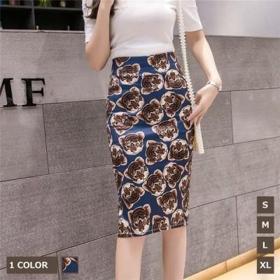 スカート膝丈タイトスカートきれいめスカート総柄レディースミモレ丈スカート大きいサイズボトムス美脚通勤オシャレ大人上品30代40代XL