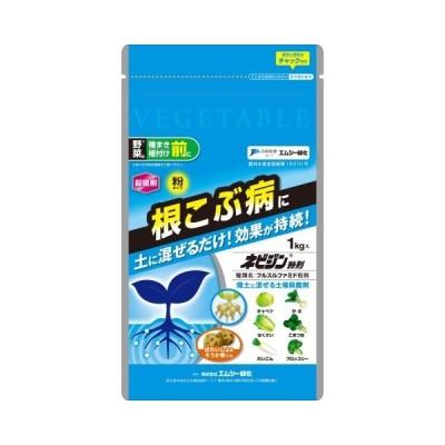 エムシー緑化 ネビジン粉剤 1kg /ネビジン粉剤 園芸薬品 殺虫剤・殺菌剤 粉剤・粒剤