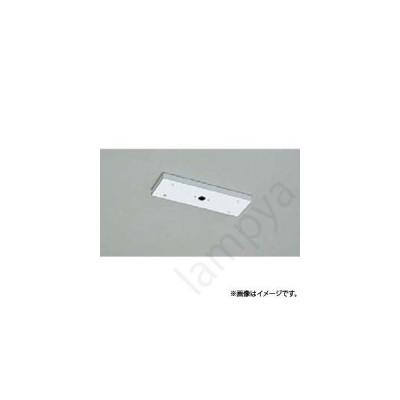 FA-10W3(FA10W3)直付形誘導灯リニューアルプレート 天井直付用 C級用 東芝ライテック(TOSHIBA)