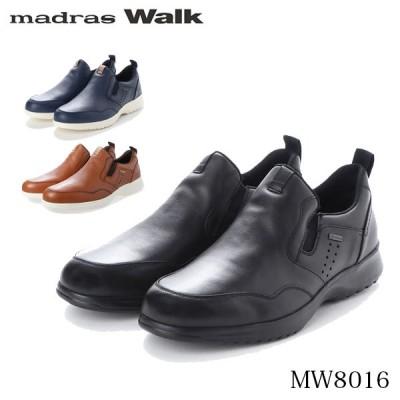 マドラスウォーク madras Walk メンズ カジュアルシューズ ゴアテックス 雨にも強く蒸れにくい カジュアルシューズ MW8016 MADMW8016 国内正規品