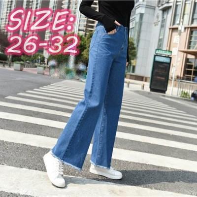 ストレート 美脚ボトムス 大きいサイズ オフィス カジュアル レディース ジーンズ ワイドデニムパンツ ゆったり 着痩せ レディース おしゃれ ロングジーンズ