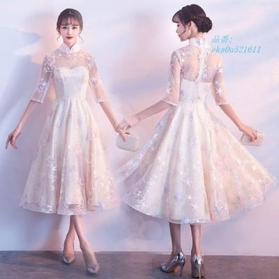ウエディングドレス きれい 演奏会 ロングドレス フォーマルドレス ワンピース 韓国風 パーティードレス 二次会 長袖 花嫁 結婚式 お呼ばれ Vライン