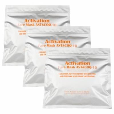 アクティベーションフェイスマスク AC 90枚(30枚×3袋)