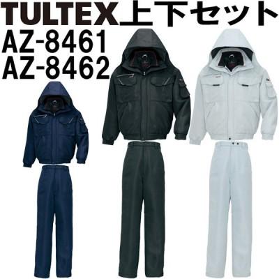 送料無料 上下セット アイトス (AITOZ) タルテックス(TULTEX) 防寒ブルゾン AZ-8461 (SS〜LL)&防寒パンツ AZ-8462 (SS〜LL) セット (上下同色) 防寒服 取寄