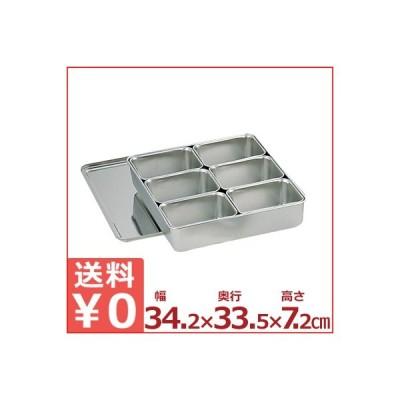 AG 中型調味料入れ 専用フタ付き 6ヶ入 18-8ステンレス製 業務用 調味料容器 入れ物 容器 ソースポット ストッカー 保存 保管