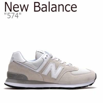 ニューバランス 574 スニーカー NEW BALANCE メンズ new balance 574 ニューバランス574 BEIGE ベージュ ML574EGW シューズ