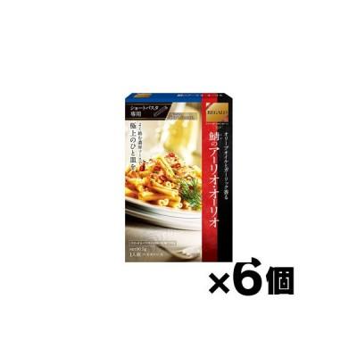 レガーロ 鯖のアーリオ・オーリオ 90.5g×6個